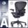 アーロンチェアライトグラファイトクラシック固定アーム2